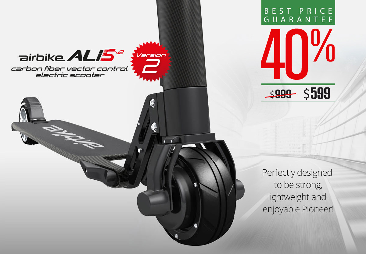 Air Bike Offical Site Airbike Ali5 Air Bike Offical Site
